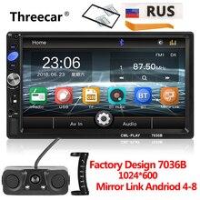 """7036B 7 """"2 Din Touch Screen Car Stereo Lettore MP5 subwoofer Bluetooth Auto FM Radio Autoradio Specchio Link Android macchina Fotografica di Backup"""