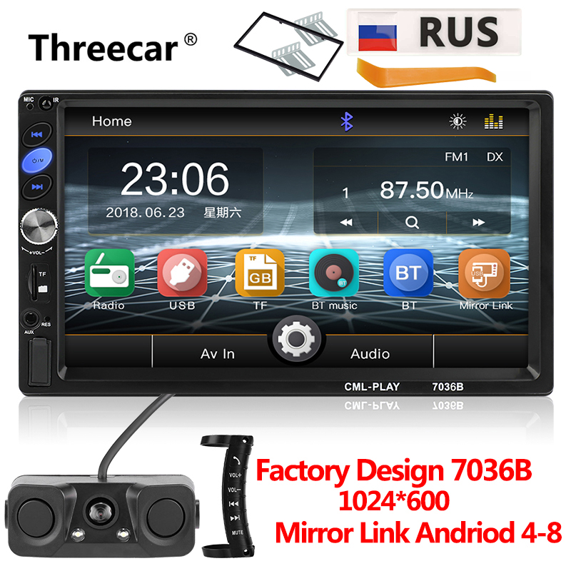 7036B 7 2 Din Touch Screen Car Stereo MP5 Player subwoofer Bluetooth Auto FM Radio Autoradio Mirror Link Android Backup Camera image
