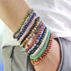 Minimalist 4mm Beads Bracelet Natural St
