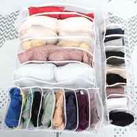 6/8/9 Grid PVC Closet Organizer Storage Box Container For Underwear Bra Socks Ties Scarves Drawer Divider