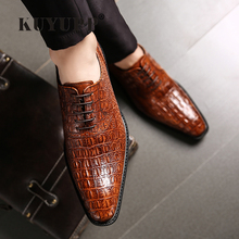 KUYUPP Italian High-end Technology Mens Dress Shoes Luxury Brand Genuine Leather Wedding Shoes Oxfords Men Derby Shoes Flats ED7