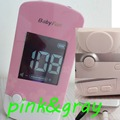 New Fetal Doppler Speaker LCD Display Earphone Pink  Alarm Low Power Reminder FHR  2.5 Mhz Probe Pregnant Mother Unborn Baby