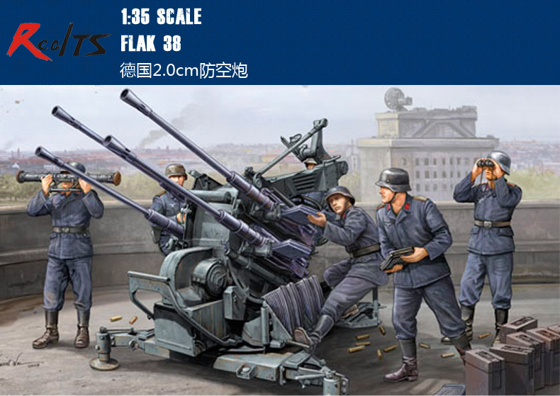 RealTS Trumpeter Model 02309 1/35 German 2cm FLAK 38 Plastic Model Kit