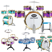 Children's Toys Drums Beginners Simulation Jazz Drum Music Beating Musical Instruments Educational Toys 3-8 Years Gift 2016drum rack jazz drum cymbal western musical instruments