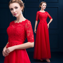robe de soiree 2016 Red/Pink Scoop Half Sleeve Appliques Tulle Long Bridesmaid Dresses For New Wedding Party Dress Summer Dress