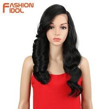 Иконы стиля длинные волнистые волосы синтетический парик шнурка