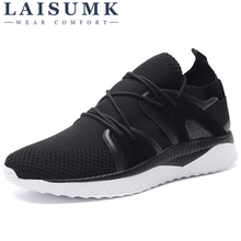 2019 LAISUMK New Spring Mens Casual Shoes Breathable Lightweight Sneakers Outdoor Lace-up Free Shipping