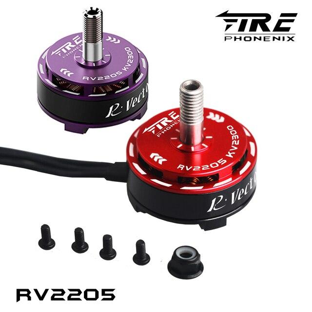 4Pcs 2205 Motor 2300KV/2500KV CW/CCW Purple/Red  FIRE PHONENIX Brushless Motor For FPV QAV250 RC Drone Quadcopter Multirotor