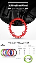 MOTSUV Bicycle Oval Shape Narrow Wide Chainwheel 32T/34T/36T/38T 104BCD Chainring