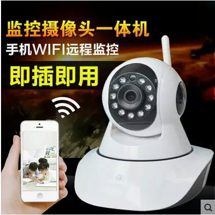 Wireless camera WiFi home 720P digital high definition intelligent network camera mobile phone remote monitor outdoor home intelligent rotating p2p video camera mobile phone wireless wifi remote network monitoring camera