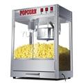 Коммерческая машина для приготовления попкорна  электрическая машина для попкорна  автоматическая машина для производства риса  ZA-08 для по...