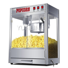 Commercial Popcorn Maker Electric Popcorn Machine  Electric Puffed Rice Maker Automatic Corn Popper ZA-08 corn and rice puffed machine multifunctional small cereal bulking machine puffed food making machine zf