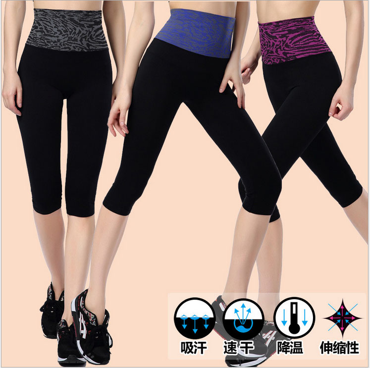 Compare Prices on Tight Capri Pants- Online Shopping/Buy Low Price ...