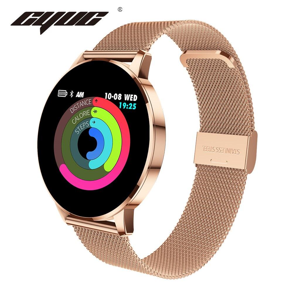 CYUC Q8 Advanced 1.3 inch color screen fitness tracker smart watch heart rate monitor smartwatch Q8 upgraded version new garmin watch 2019