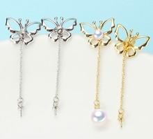 Pendientes de perlas de 2 colores, hermosos pendientes, hallazgos, ajustes de pendientes, piezas de joyería, accesorios, Pendientes colgantes, accesorios