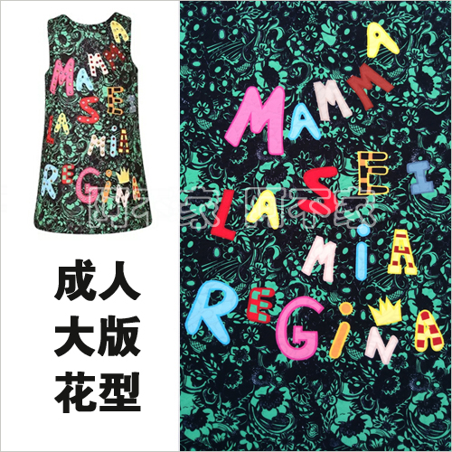 DG Magic Letters Women Dress Green Positioning Jacquard  Fabric  2016 New Women/110*145cm(a Positioning)