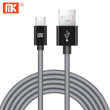 MK Micro USB Cable 3m Original Fast Charging Android Phone Data Cable Mobile Phone USB Charger for Samsung Huawei HTC LG Xiaomi