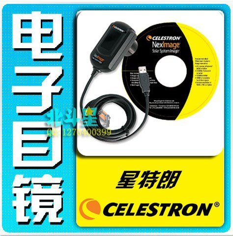 Celestron telescope eyepiece TSR350 electronic real-pixel high-definition camera