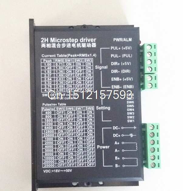 LeadShine M542, 2/4 Phase Analog Hybrid Stepper Motor Driver, 20-50VDC, 1.0-4.2A 2 phase stepper motor and drive m542 86hs45 4 5n m new