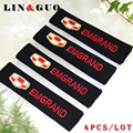 4PCS Free shiping Car all cotton case for geely emgrand ec7 emgrand 7 ec8 car styling