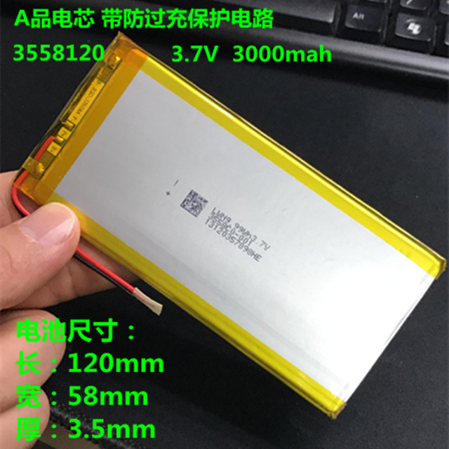 3,7 V drei draht lithium polymer akku 3558120 3500 MAH 3560120 MID ...