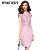Europe America Big Name 2017 Spring Summer New Pink Short Sleeved Embroidery Dress Elegant Ladies Package