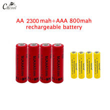 20 pcs AA red 2300mAh Ni-MH Rechargeable Batteries + 20 pcs AAA 800mAh Rechargeable Batteries(China)