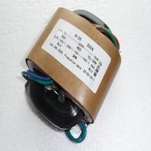 HIFIboy 50W transformer output voltage 24V 12V R transformer DAC preamp headphone amplifier and CD player