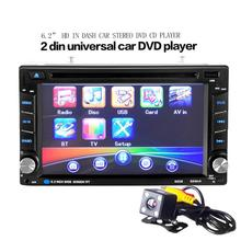 1PC 6.5inch Double 2DIN Touch Car Stereo CD DVD Player Bluetooth USB SD AM FM TV Radio Car Accessories