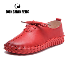 DONGNANFENG Women Old Female Mother Shoes Flats Cow Genuine Leather Lace Up Loafers Pigskin Casual Solid Vintage 35-41 ASN-1601