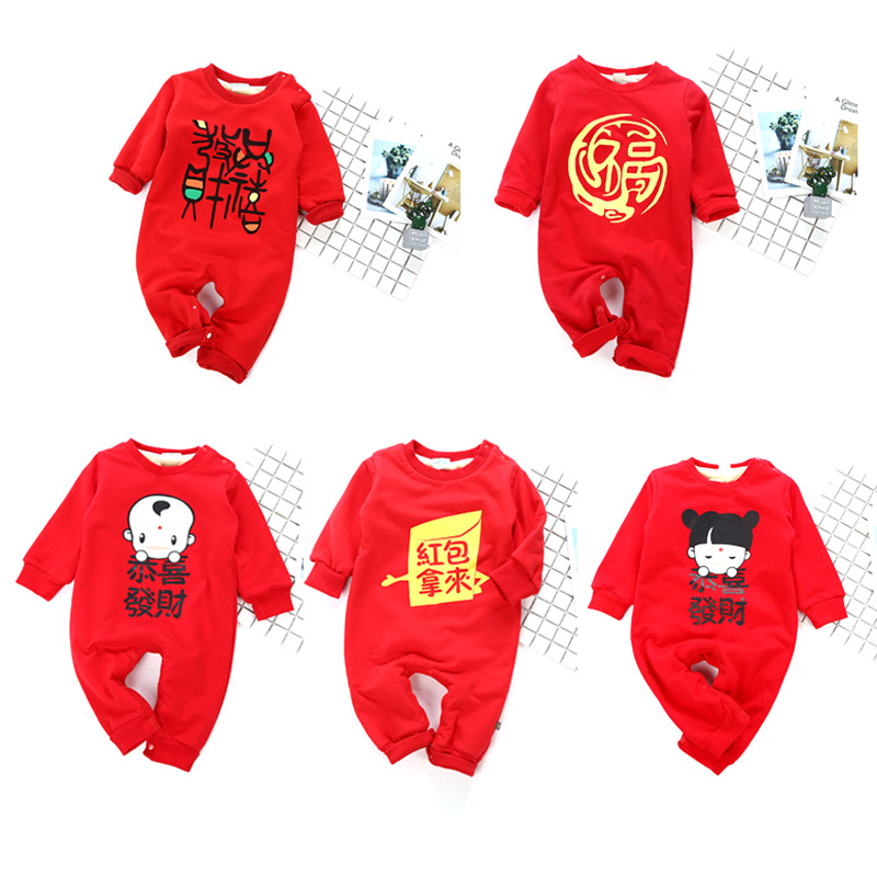 Long Sleeve Cotton New Year Baby Rompers Infant Jumpsuits Red Thickened Newborn Clothes Dog Year One-Piece Overalls for Toddlers baby rompers newborn clothes baby clothing set boys girls brand new 100%cotton jumpsuits short sleeve overalls coveralls bebe