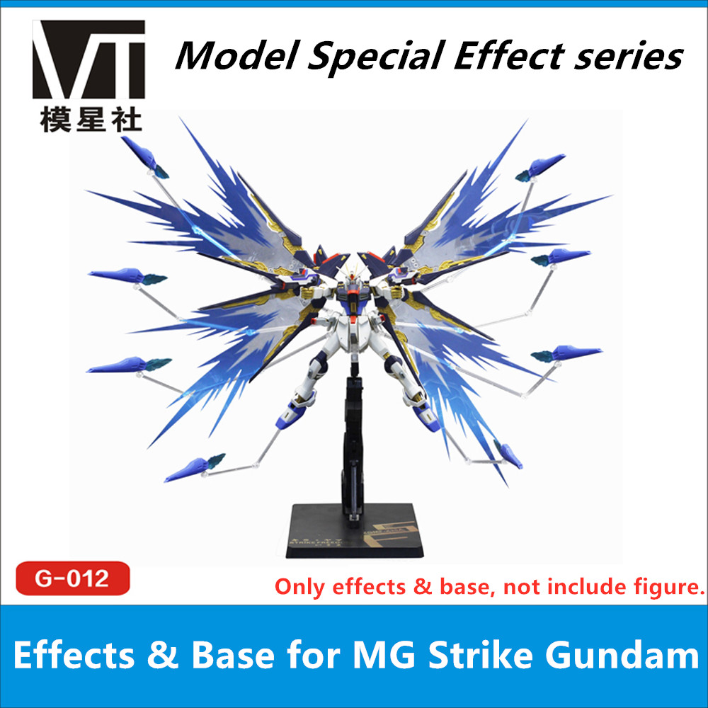 Yonhwacho Star Soul Light wing Floating gun effect base