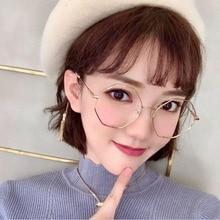 comprar popular 7204e 55f14 Compra round korean glasses frames y disfruta del envío ...
