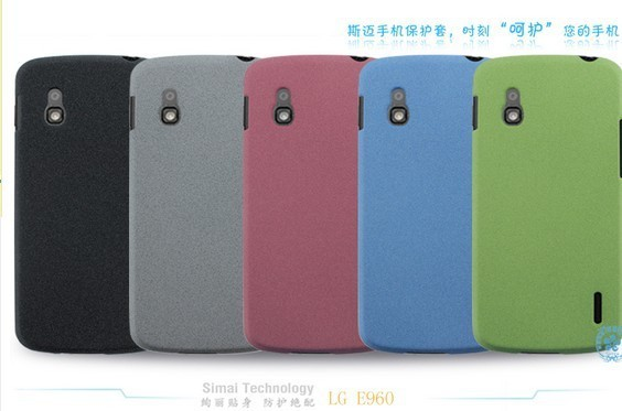 Free shipping 100% Brand New Hard Cover Case For LG NEXUS 4 E960 Mobile Phone