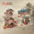 Cubicfun 3D paper model DIY toy gift puzzle mini world's great architecture China Chinese traditional style building old house