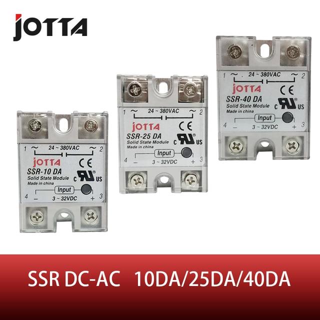 SSR-10DA/25DA/40DA DC contrôle AC SSR relais à semi-conducteurs monophasé à coque blanche