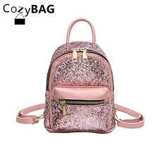 Лето 2017 г. стильные женские рюкзак Одежда высшего качества из искусственной кожи пайетки рюкзак повседневная школьная сумка для путешествий для девочек мини сумки