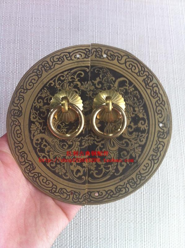 [Accessoires] offre spéciale bonus classique meubles chinois antique cuivre serrure porte armoire poignée pièce de matériel