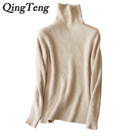 QingTeng Women S Long Sleeve Turtleneck Warm Jacket Winter Autumn Real Pure Cashmere Knitted Winter Autumn