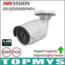 Free Shipping 8mp CCTV Camera Updateable DS-2CD2085FWD-I IP Camera High Resoultion WDR POE Bullet CCTV Camera With SD Card Slot