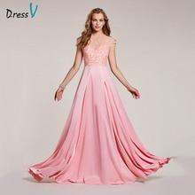 Dressv 핑크 이브닝 드레스 저렴한 특종 목 라인 구슬 캡 슬리브 바닥 길이 웨딩 파티 공식 드레스 이브닝 드레스