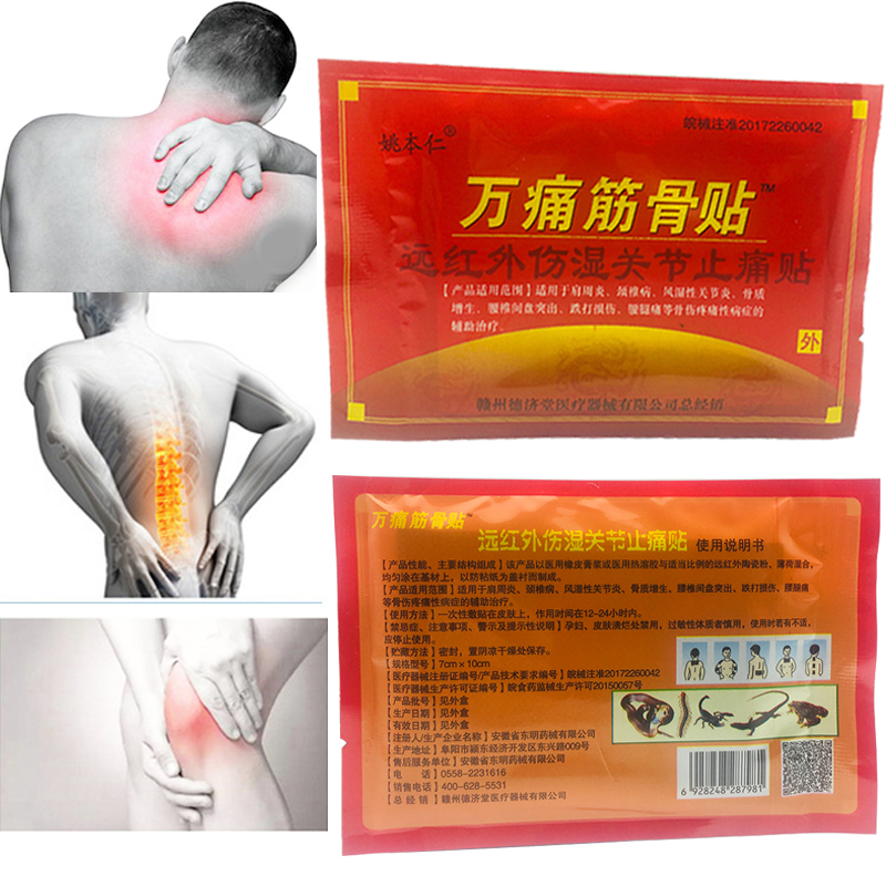 8pcs/pack Joint Pain Relief Pain Relieving Chinese Scorpion Venom Extract Knee Rheumatoid Arthritis Pain Patch Body Massager knee pain relief massaging for arthritis knee health care laser therapy massager