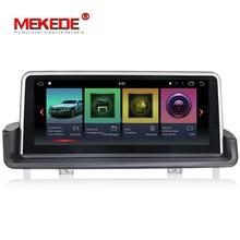 ID7 ips большой экран 10,25 «Android 7,1 dvd-плеер автомобиля gps-навигация для BMW 3 серии E90/E91/E92/E93 с видео/радио/wifi/USB