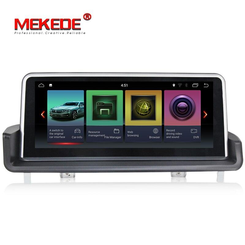ID7 IPS grand écran 10.25 Android 7.1 lecteur dvd de voiture navigation gps pour BMW série 3 E90/E91/E92/E93 avec vidéo/radio/wifi/USB