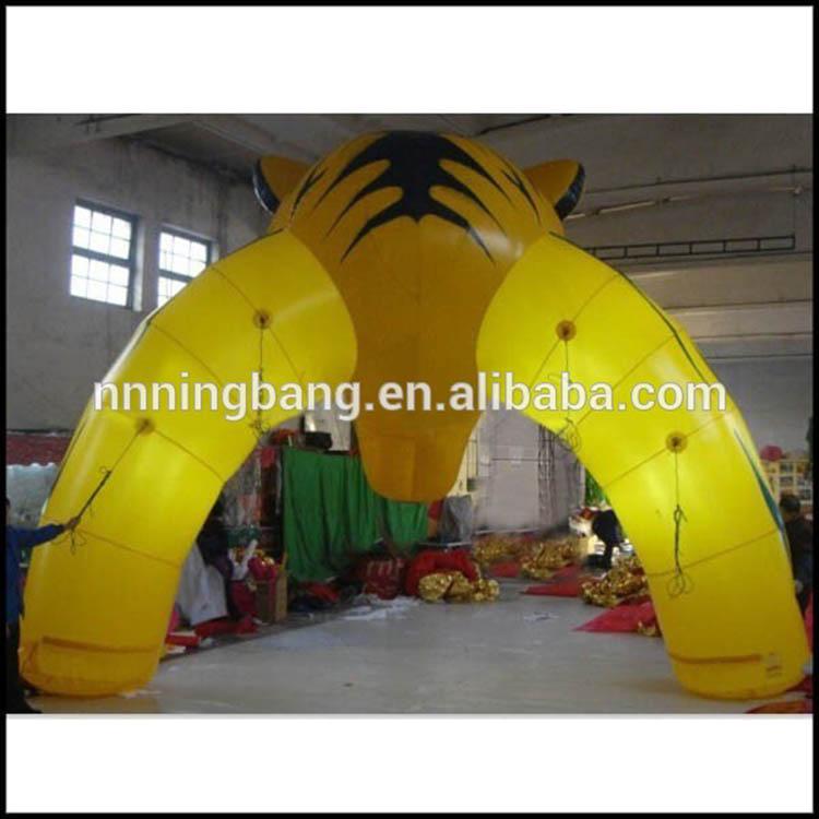 tiger head arch-