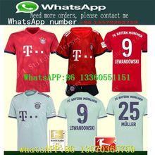Top Thailand Bayern Munich JAMES RODRIGUEZ Soccer jersey 2018 19  LEWANDOWSKI MULLER KIMMICH jersey 18 19 HUMMELS Football shirt be849467b