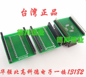 Image 3 - Sa663 banc dessai, adaptateur de transfert dimportation adaptateur Tqfp32 chargeur en ligne