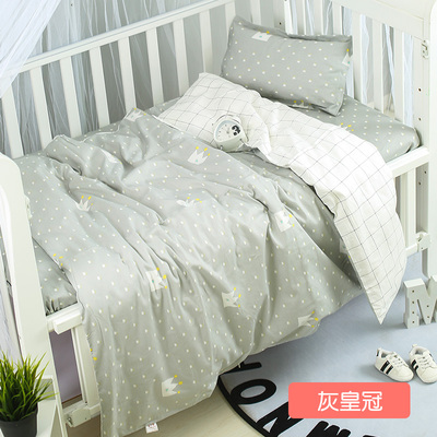 With Filling grey Baby Bedding Set for Crib Newborn Baby Bed Linens for Girl Boy Cartoon unpick and wash, Duvet /Sheet/PillowWith Filling grey Baby Bedding Set for Crib Newborn Baby Bed Linens for Girl Boy Cartoon unpick and wash, Duvet /Sheet/Pillow