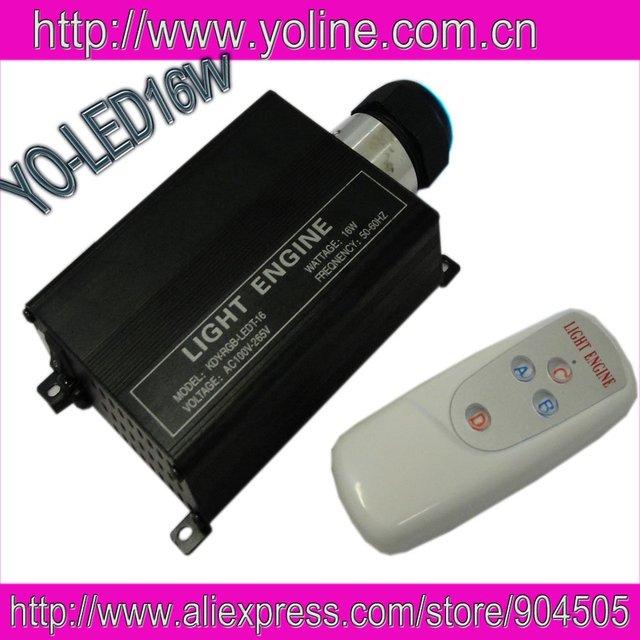 YO-LED16W RGB led fiber Light transformer+Free shipping by Express!