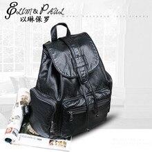 Элим и Павел новый рюкзак путешествия корейский женщин досуг рюкзак студент школьный несколько внутри из мягкой искусственной кожи женская сумка